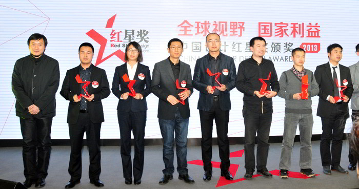 WOW!dea KNOCKR Multi-functional Safety Hammer for Outdoor & Auto Wins Gold Prize of China Red Star Design Award 2013