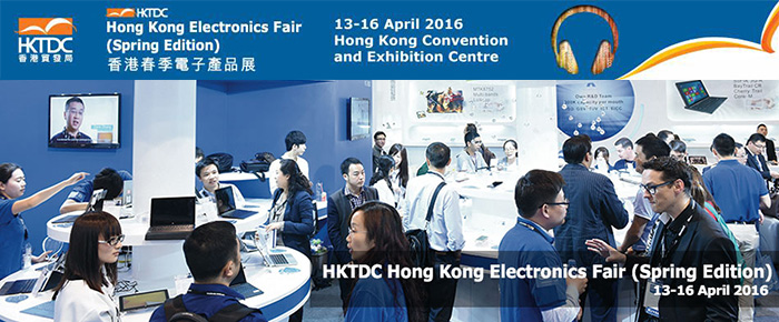 HKTDC Hong Kong Electronics Fair (Spring Edition);